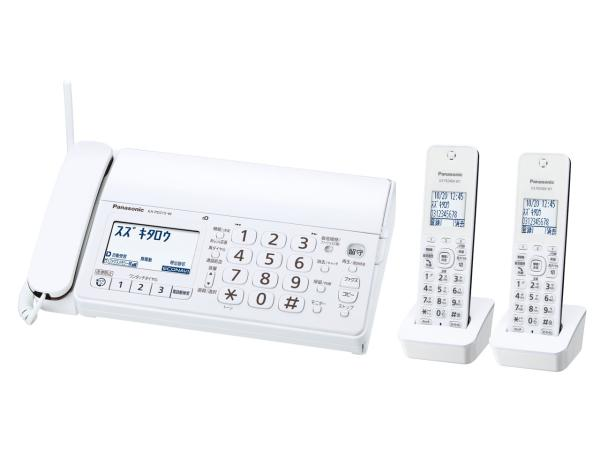 パナソニック デジタルコードレス普通紙ファクス(子機2台付き) KX-PD215DW-W(KX-PD215DW-W)【smtb-s】
