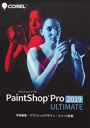 コーレル PaintShop Pro 2019 Ultimate[Windows](PSP2019ULJP)【smtb-s】
