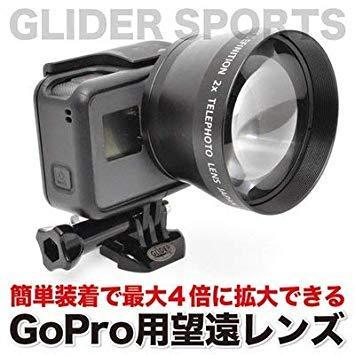 GLIDER GLD9795MJ2752 GoPro HERO6用 52mm望遠レンズ GLD9795 MJ27-52【smtb-s】