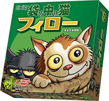 送料無料 当店一番人気 アークライト Arclight 袋の中の猫フィロー 完全日本語版 フクロノナカノネコフィロー 5☆好評