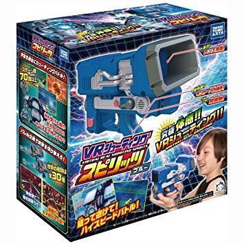 VRシューティングスピリッツブルー VRシューティング スピリッツ ブルー【smtb-s】