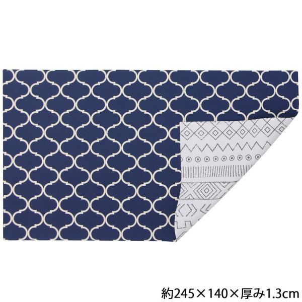 リトルプリンセス リバーシブルで使えるソフトモダンラグ Boho-blue リバーシブル 室内用 (1239853)【smtb-s】