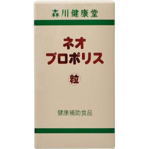 森川健康堂 ネオプロポス(360粒入り)【smtb-s】