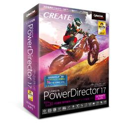 サイバーリンク PowerDirector 17 Ultimate Suite 通常版(PDR17ULSNM-001)【smtb-s】