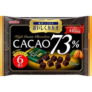 期間限定の激安セール 送料無料 名糖産業 おいしくカカオ73% 150g 入数:12 [宅送]