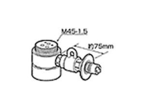 パナソニック 食器洗い乾燥機用分岐栓 ( CB-SME6 )【smtb-s】