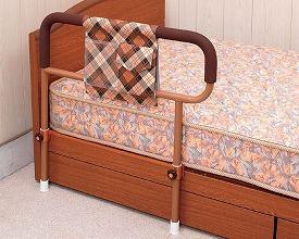 吉野商会 ささえ (普通型) 重量4kg ベッド用起上がり手すり 小物整理バッグ付【smtb-s】
