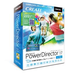 サイバーリンク PowerDirector 17 Ultra 公認ガイドブック付版(PDR17ULTWG-001)【smtb-s】