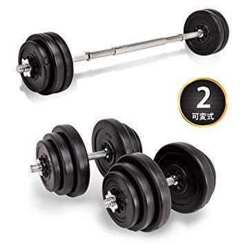 マッスルジーニアス(Muscle Genius) MUSCLE GENIUS ロックダンベル MG-RD40 40kg (20kg×2)(37904) ※北海道、沖縄、離島配送不可【smtb-s】