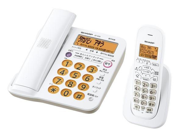 シャープ デジタルコードレス電話機(子機1台)ホワイト系 JD-G56CL【smtb-s】