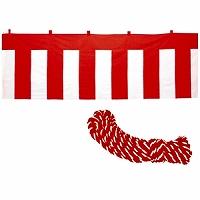 タカ印 紅白幕 ロープ付(40-6503)「単位:マイ」【smtb-s】