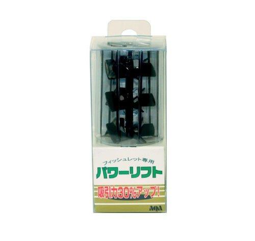 アクア工房 フュッシュレット用パワーリフト【smtb-s】
