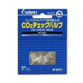 スドー CO2チェックバブル S-570【smtb-s】