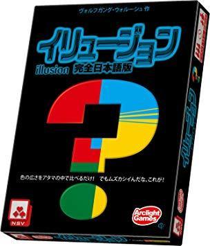 贈与 送料無料 アークライト スーパーセール Arclight 完全日本語版 イリュージョン