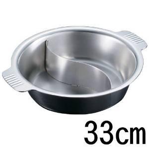 和田助製作所 1755933 SW Nbステンレス電磁ちり鍋2仕切り33cm【smtb-s】