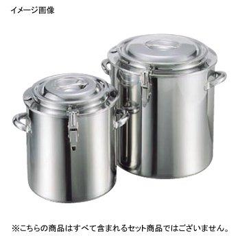 ノーブランド 18-8湯煎鍋33cm【smtb-s】