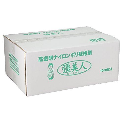朝日産業 彊美人70 XS-2435 1000枚入り【smtb-s】