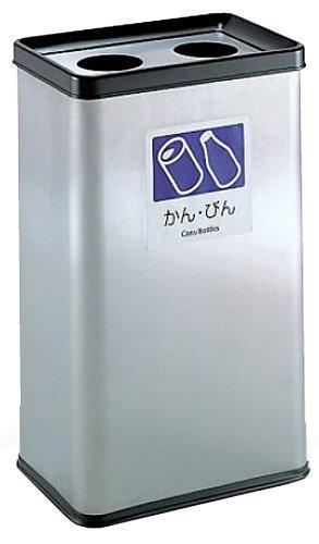 テラモト ゴミ箱 分別ステンエルボックス かん・びん用 34L DS2132200【smtb-s】