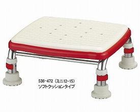 """アロン化成 ステンレス製浴槽台R""""あしぴた""""ミニ ソフトクッションタイプ12-15cm / 536-472 レッド【smtb-s】"""