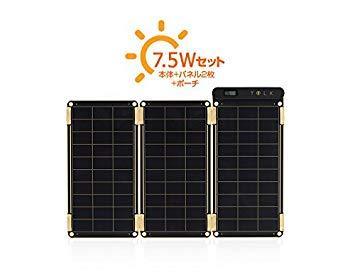 YOLK(ヨーク) YO8999 スマートフォン/モバイルバッテリー対応[USB給電] ソーラーパネル充電器 Solar Paper (2ポート・7.5W) YO8999 [ソーラーチャージャータイプ /microUSB]【smtb-s】