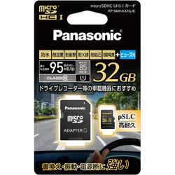 パナソニック(Panasonic) パナソニック RP-SMHA32GJK microSDHC UHS-Iカード 32GB(RP-SMHA32GJK)【smtb-s】