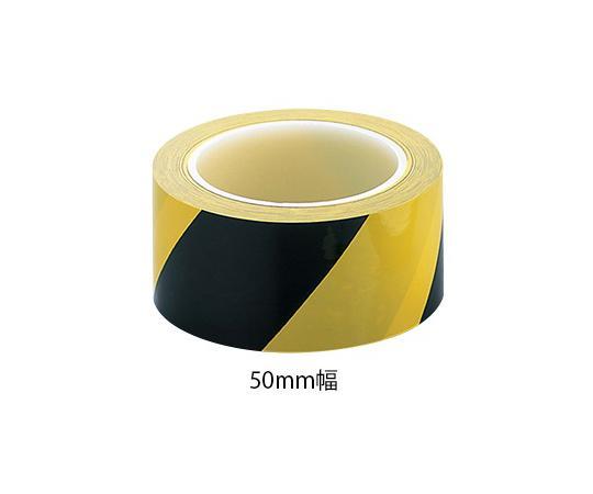アズワン(As One) アズピュアラインテープ 黄/黒 50mm×33m 5巻入NC1-4763-711-4763-77【smtb-s】