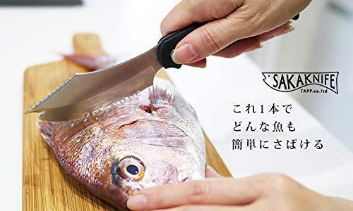 TAPP サカナイフ シャープナーセット (さばき方説明用DVD付き) TAP77436【smtb-s】