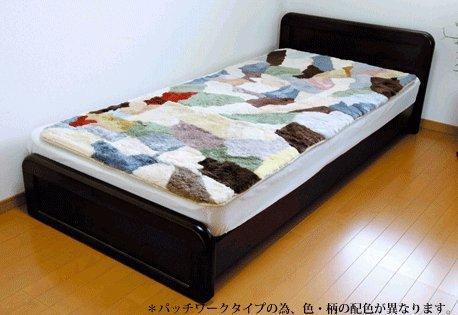 鹿田産業 ムートンシーツ DZL1380490【smtb-s】