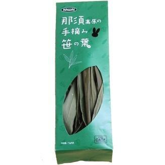 KAWAI 那須高原の手摘み葉 手摘み 笹の葉 約7g