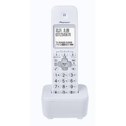 パイオニア(Pioneer) パイオニア TF-EK77-W 増設子機 ホワイト(TF-EK77)【smtb-s】