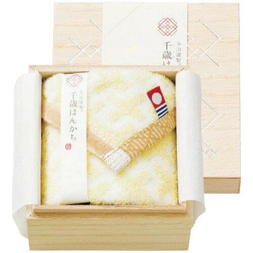 Gift Box 今治謹製 千歳はんかち タオルハンカチHK1017【入数:48】【smtb-s】