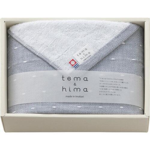 スタイレム(Stylem) tema&hima バスタオルTH3062【入数:30】【smtb-s】