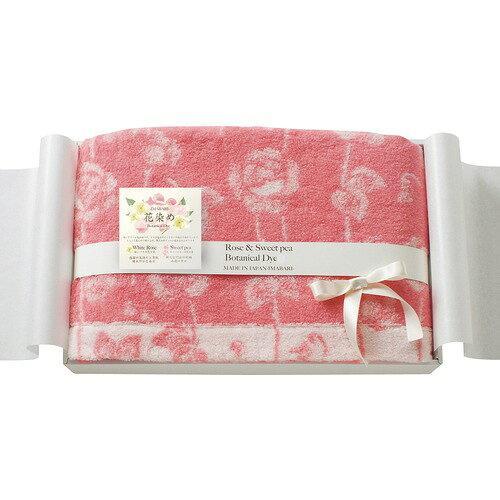 Gift Box 今治花染め ローズ&スイートピー バスタオルRS-5002 PI【入数:12】【smtb-s】