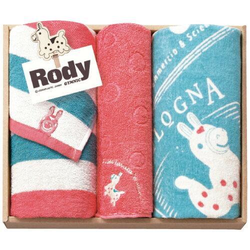 RODY(ロディ) ロディ フェイスタオル2P・タオルハンカチ1PRD-25【入数:28】【smtb-s】