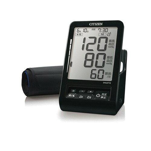 シチズン 上腕式血圧計 CHUA716-BK【入数:20】【smtb-s】