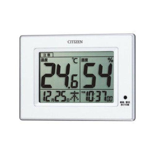 リズム時計工業 シチズン デジタル温湿度計8RD200-A03【入数:20】【smtb-s】