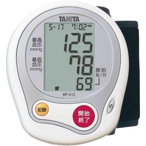 タニタ 手首式血圧計BP-512-WH【入数:12】【smtb-s】