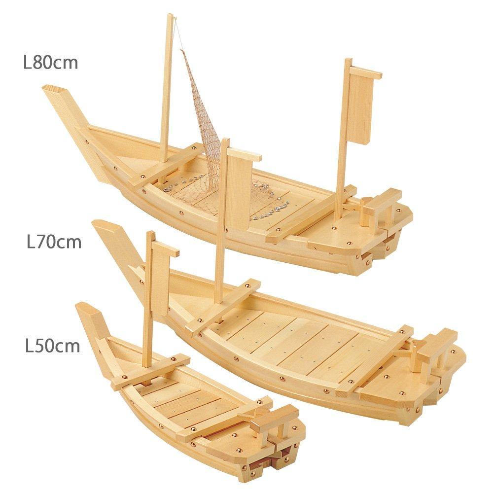 ヤマコー 41204 白木料理舟<M-70> 16-161-12【smtb-s】