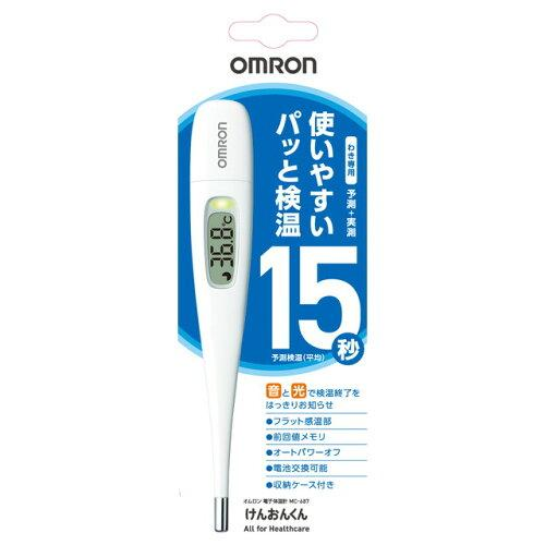 オムロン 電子体温計 けんおんくん MC-687【入数:50】【smtb-s】