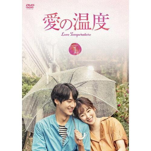 TCエンタテインメント 愛の温度 DVD-BOX1 TCED-4034 (1278808)【smtb-s】