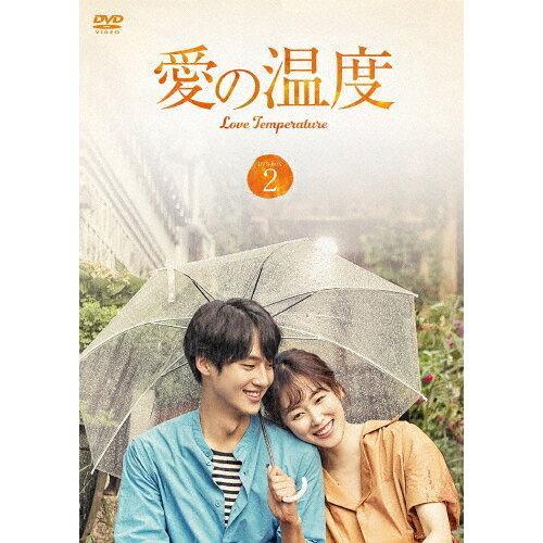 TCエンタテインメント 愛の温度 DVD-BOX2 TCED-4035 (1278837)【smtb-s】