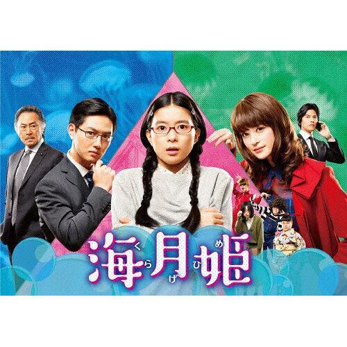 TCエンタテインメント 海月姫 DVD-BOX TCED-4042 (1278833)【smtb-s】