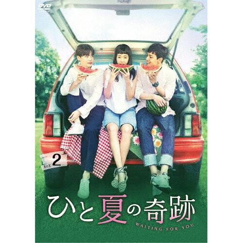 TCエンタテインメント ひと夏の奇跡~waiting for you DVD-BOX2 TCED-4119 (1278882)【smtb-s】