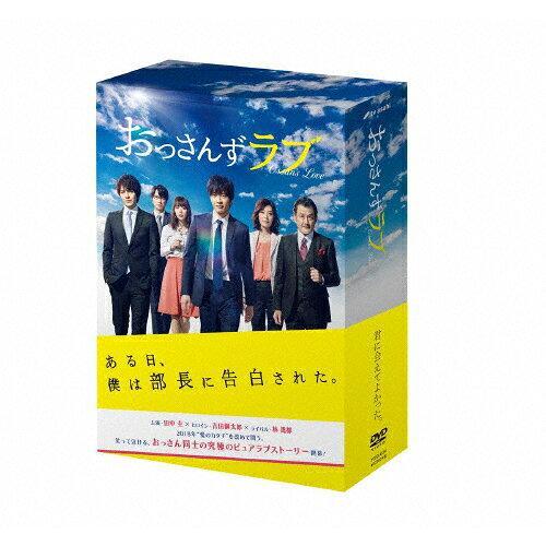 TCエンタテインメント おっさんずラブ DVD-BOX TCED-4124 (1278858)【smtb-s】