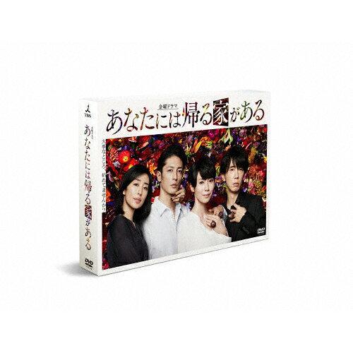 TCエンタテインメント あなたには帰る家がある -ディレクターズカット版- DVD-BOX TCED-4137 (1278848)【smtb-s】