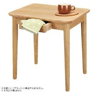 東谷 モタ サイドテーブル【HOT-334NA】【smtb-s】