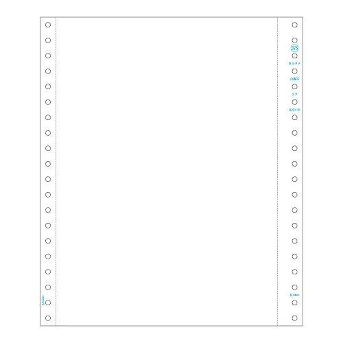 ヒサゴ GB375  ストックフォーム B5タテ 2P 白紙(GB375)