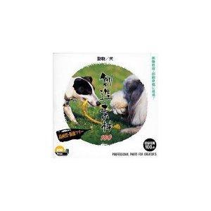 イメージランド 創造素材100 動物/犬 [Windows/Mac]