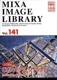 大日本スクリーン製造 MIXA IMAGE LIBRARY Vol.141 CG·メタルワールド [Windows/Mac] (XAMIL3141)
