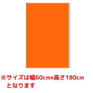 弘益 パネルA(全面布) MP-1806A(オレンジ)オレンジ【smtb-s】